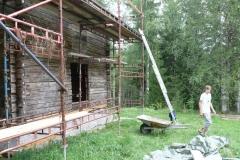 Bygge pågår